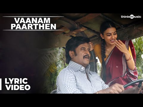 Vaanam Paarthen Song with Lyrics - Kabali