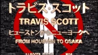travis-scott-houston-to-osaka-documentary