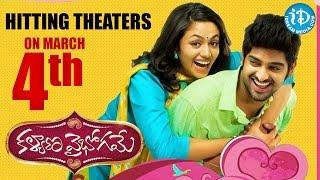 Naga Shourya's Kalyana Vaibhogame To Hit Theaters On March 4th