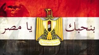 حسين الجسمي - هذه مصر | 2013 (النسخة الأصلية)