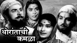 dhumakool full marathi movie vijay chauhan prashant