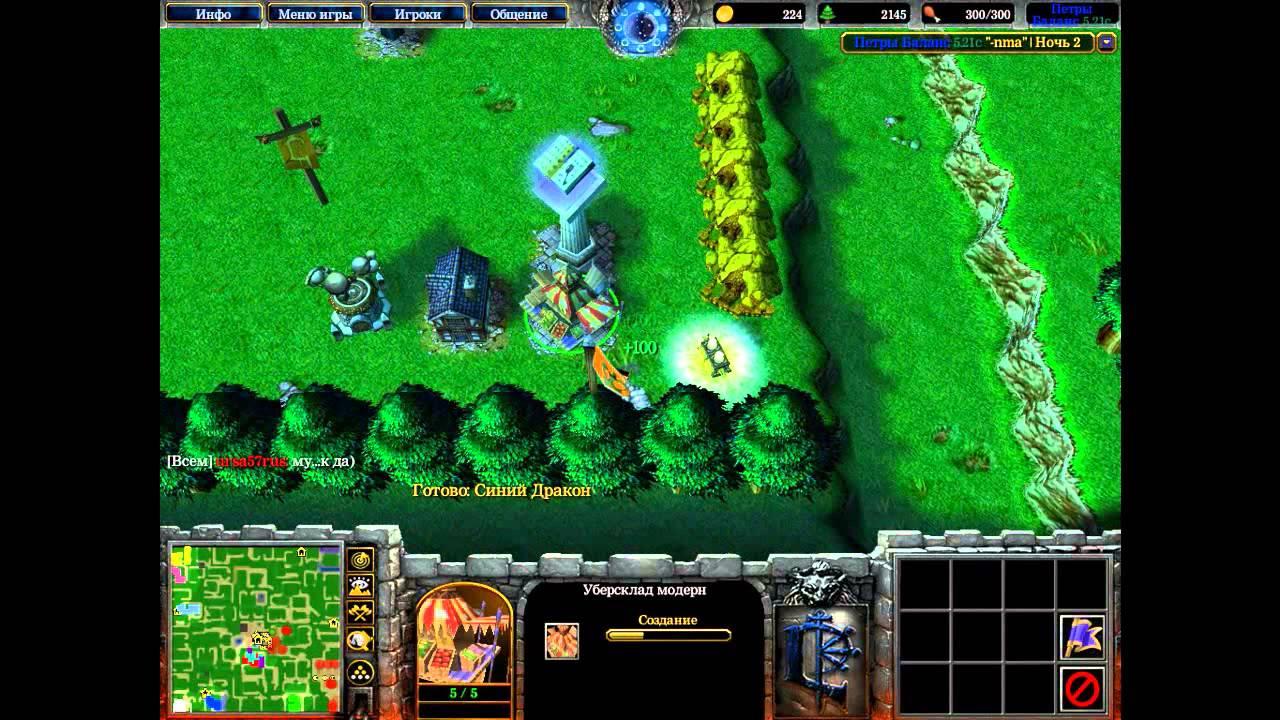 Warcraft,петросянщина,петросян,варкрафт петросянщена,петрбаланс,петр баланс,legion td,legion,обитель петро 70