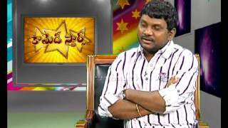 Comedy Stars – Chit Chat with Thagubothu Ramesh