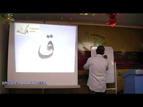 understanding quran tamil 30