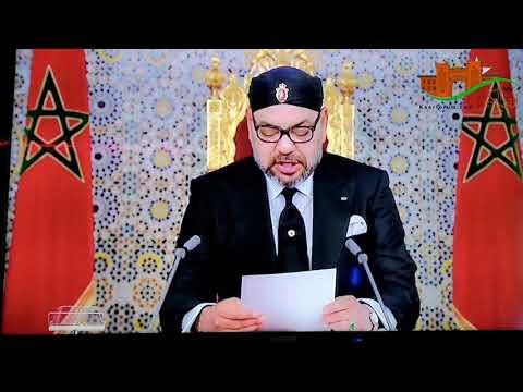 مراسيم الاستماع للخطاب الملكي بالقصر الكبير