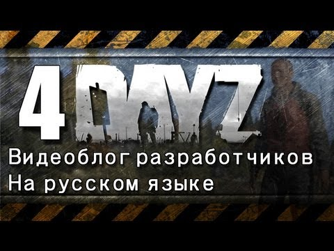 DZZ News [Обновлено 16.05.13]