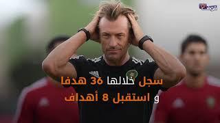 بعد سنتين..هذا ما حققه رونار رفقة المنتخب المغربي+ إنجازات بلغة الأرقام |