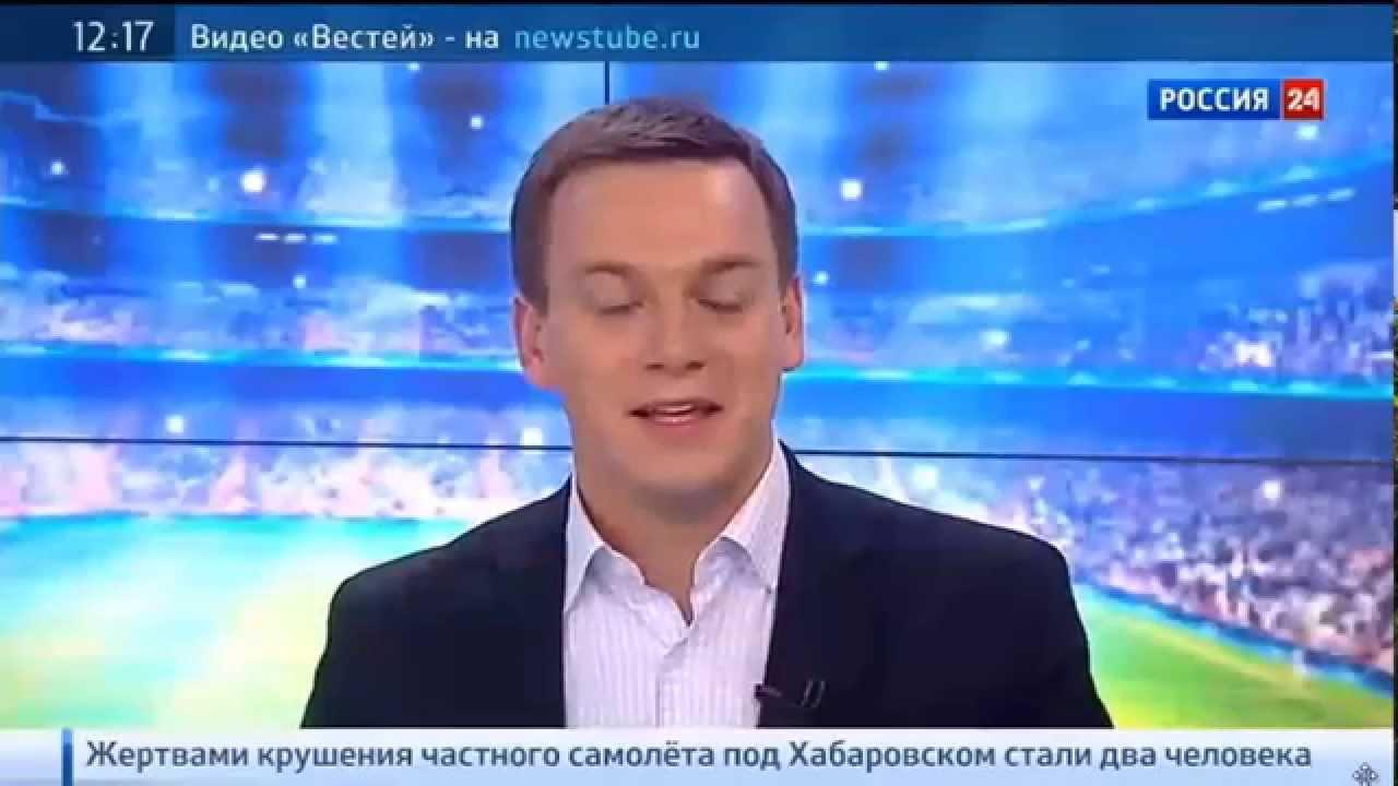 Видеосюжет телеканала «Россия 24»  о социальной акции «Играем для Города. Играем за Регион»