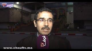 بالفيديو..دفاع الزفزافي و رفاقه..المطالب المدنية قُدمت ضد جميع المتهمين | بــووز
