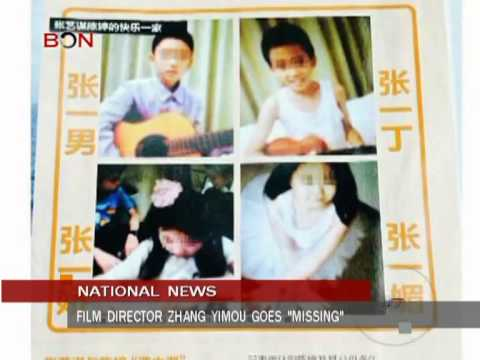 "Film director Zhang Yimou goes ""missing"" - Media Watch - Nov.24th.,2013 - BONTV China"