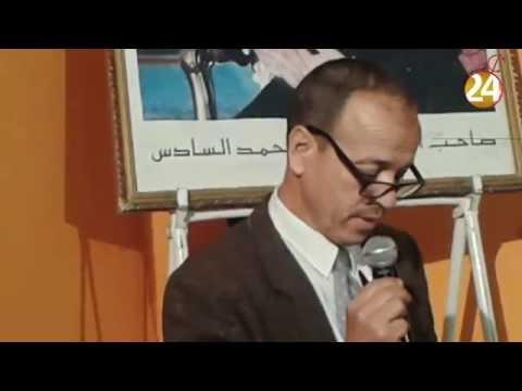 تكريم المرحوم محمد مانها بمهرجان المسرح