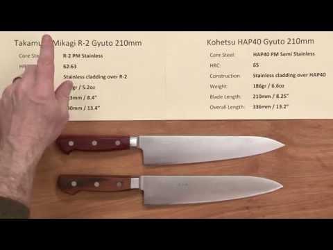 Takamura R 2 vs Kohetsu HAP40 Gyuto 210 Comparison Quick Look