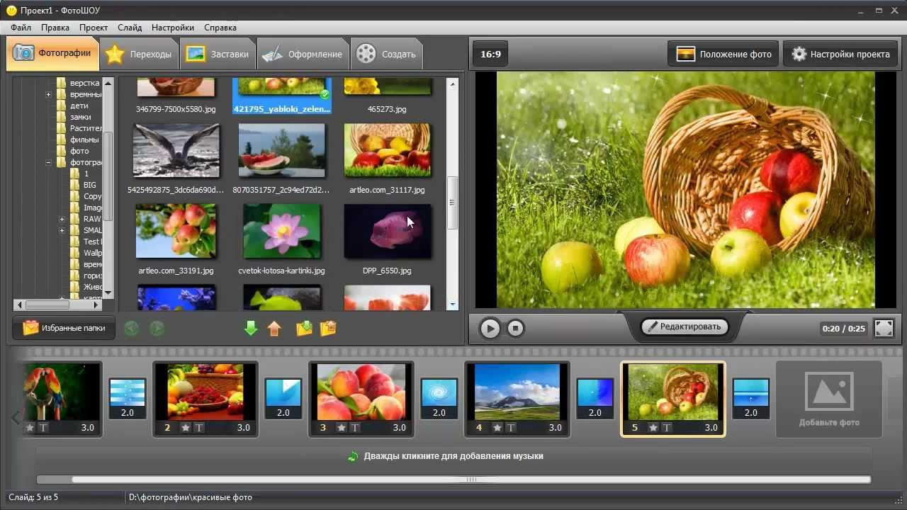 программа для создания видео из фото в инстаграм