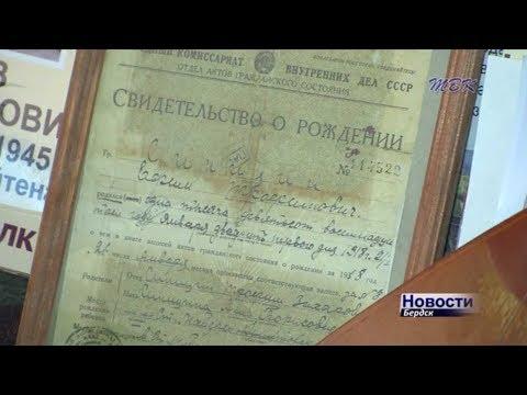 Безмолвные свидетели времени. Краеведческий музей школы Бердска отправляет в путешествие по прошлому