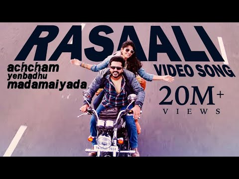 Raasali Song From AYM