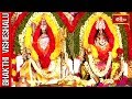 Devotional News || Bhakthi Visheshalu || 21 April 2018 || Bhakthi TV