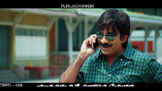 Romeo-Movie---Ravi-Teja-Trailer---Sairam-Shankar--Adonica