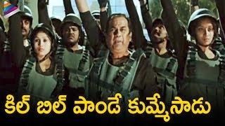 Race Gurram Movie Scenes Brahmanandam Rocks As Kill Bill
