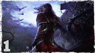 Прохождение игры Castlevania Lords of Shadow.