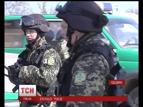 Украинские пограничники начали спецоперацию «Рубеж»