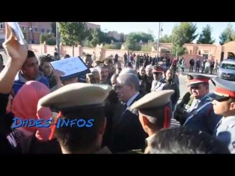 إحتجاج  على هامش زيارة الرميد لقلعة مكونة