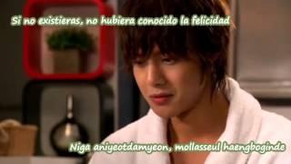 One More Time (Kim Hyun Joong) Sub Español
