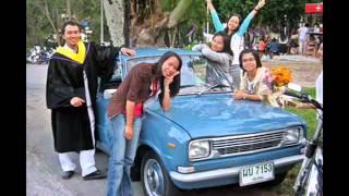 Mazda 1000 Classic Car