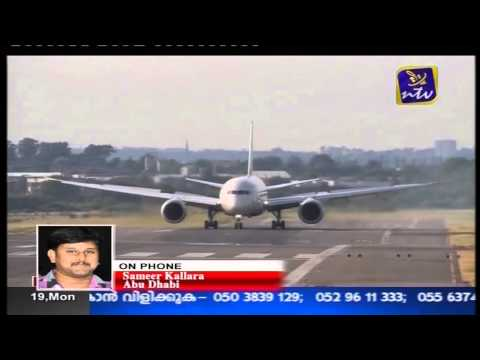 Travel Issues with Air India Express : NTV NEWS ABU DHABI