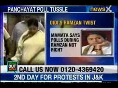 Mamata Banerjee's Muslim Politics - Turning Bengal into Islamic State