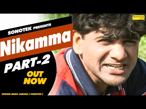 Nikamma Full Movie HD Part 2