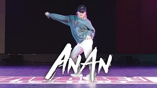 AnAn | Judge Showcase (4K) | Singapore Dance Delight Vol. 7 Prelims 2017