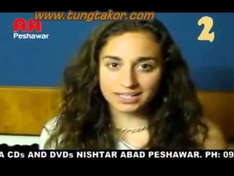 pashto new funny dubbing ZAHIRULLAH De sara os sakay  part11]