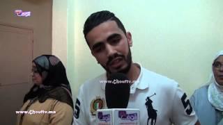 ابن أخت الطيار المغربي :آخر اتصال كان لينا مع ياسين يوم عيد ميلاد الأمير الحسن | بــووز
