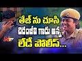 Lady Police Says Sai Dharam Tej Looks Like Chiranjeevi..