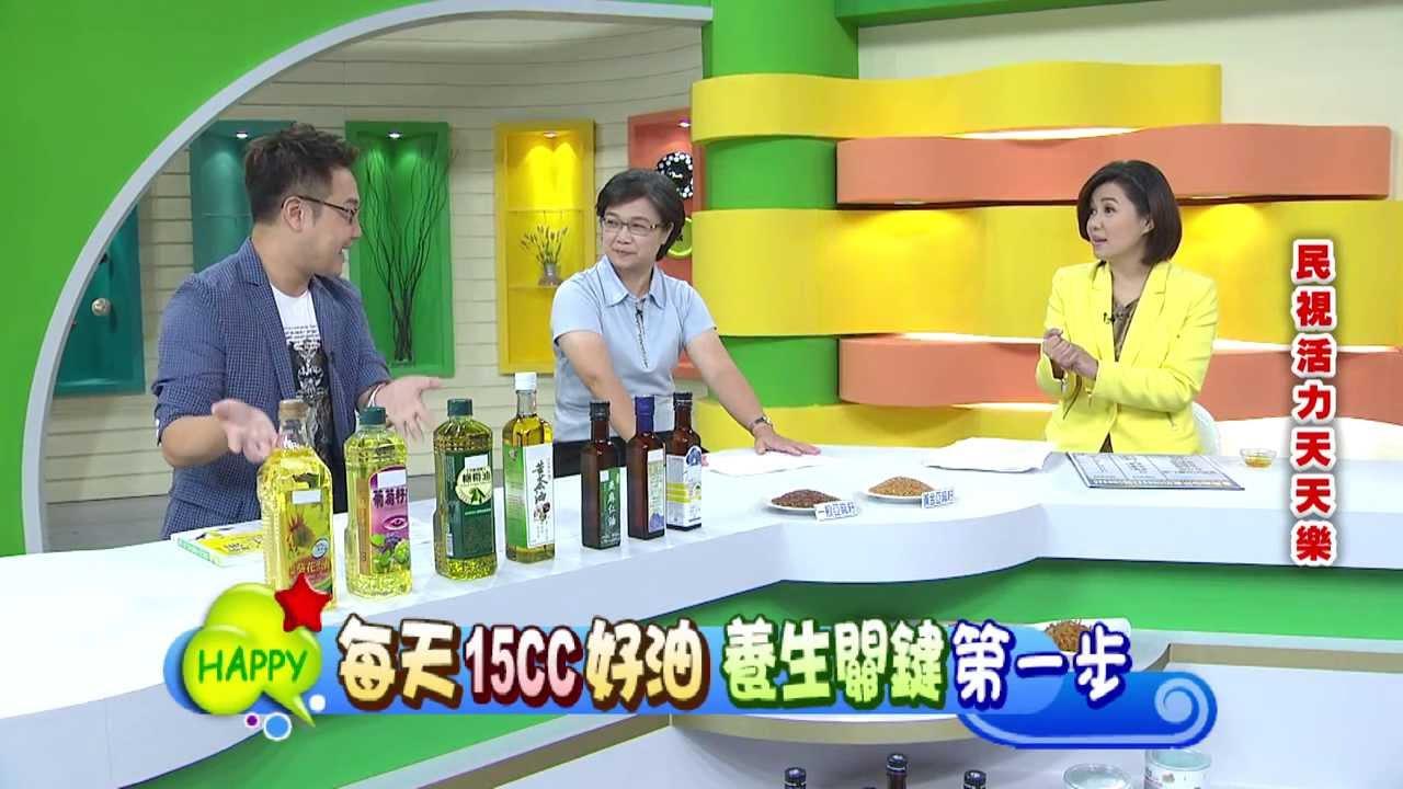 亞麻仁籽油有豐富Omage3,又被又被稱為素魚油--活力天天樂