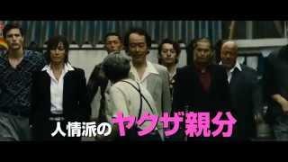 Yakuza Apocalypse: The Great War Of The Underworld (2015