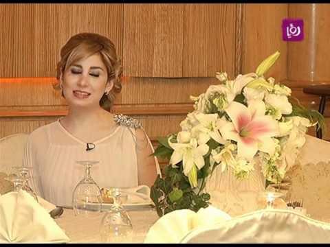 زين قطيشات تتحدث عن ديكورات حفل الاستقبال | Roya
