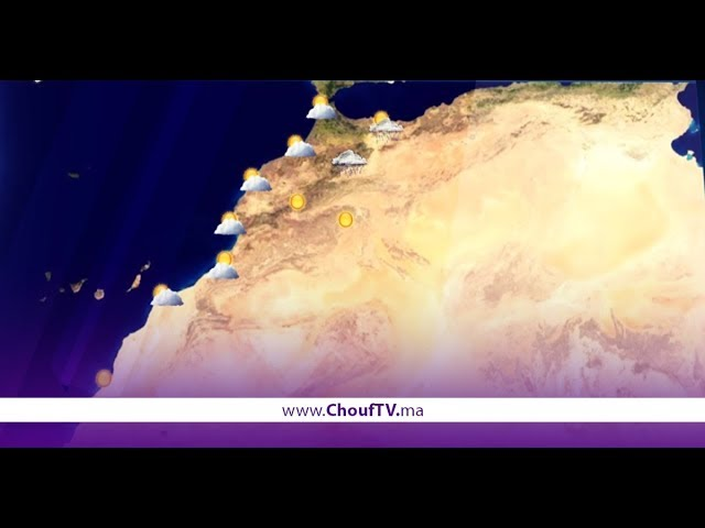 أحوال الطقس : 09 يونيو 2018 | الطقس
