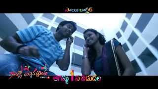 Gallo-Telinattunde-Movie----Manasune-Song-Trailer