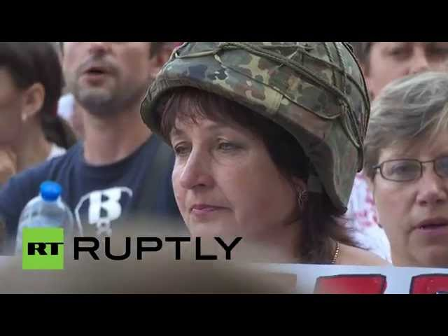 Родственники украинских военнослужащих устроили пикет у администрации президента в Киеве
