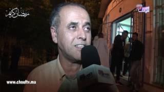 البقالي لشوف تيفيأتمنى أن يفوز حزب الاستقلال في الانتخابات التشريعية المقبلة رفقة العدالة و التنمية | خارج البلاطو