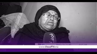 قصة صــادمة 17 العام و هي فليبيا دارت كسيدة وهاشنو وقع ليها منين رجعات المغرب بعدما ناضت الحرب و قتلو القذافي | حالة خاصة