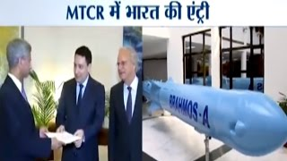 India officially joins the elite Missile Technology Control Regime