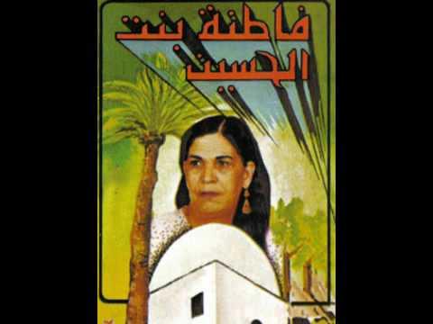 Fatna Bent Lhoucine et Oulad Ben Aguida - Al Moula Fek Khbali