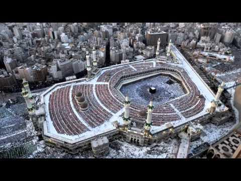 القرآن الكريم : سورة غافر Quran Translation -Ajmy: Ghafir : 40