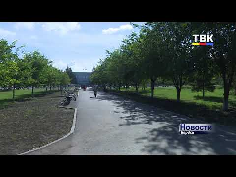 Парк Бердска готовится к зиме и к третьему этапу реконструкции