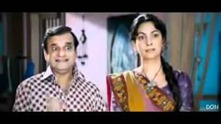 Main Krishna Hoon Trailer