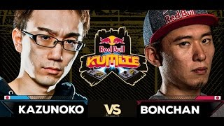 Red Bull Kumite 2016 : Bonchan vs. Kazunoko - Losers Semi Final