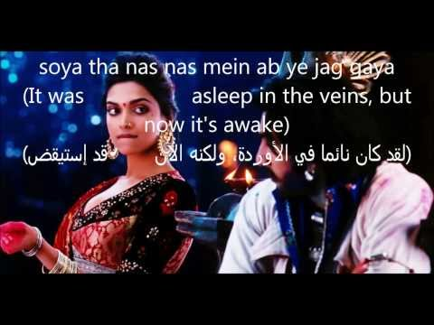 Lahu Munh Lag Gaya- Full song Lyrics (English subtitels+مترجمة للعربية) HD