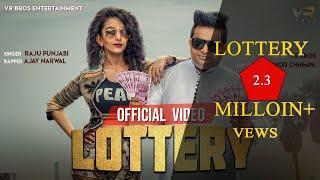 Lottery Raju Punjabi Vidushi Video HD Download New Video HD
